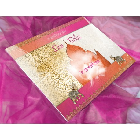 Livre d'or mariage BOLLYWOOD